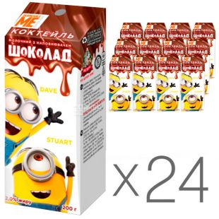 Despicable Me, Milk Shake Chocolate 2%, 200 ml, pack of 24 pcs.
