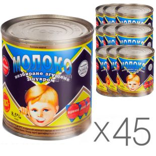 Pervomaysky IWC, whole condensed milk with sugar 8.5%, 370 g, pack of 45 pcs.