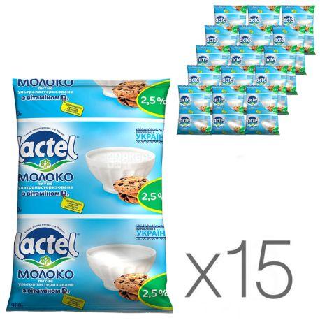 Lactel, Молоко ультрапастеризоване 2,5% з вітаміном D, 900 мл, упаковка 15 шт.