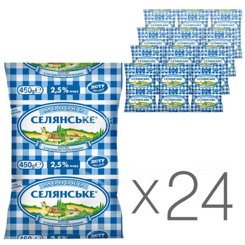 Селянское, Молоко ультрапастеризованное 2,5%, 450 мл, упаковка 24 шт.