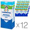 Слов'яночка, Молоко ультрапастеризоване 2,5%, 1 л, упаковка 12 шт.