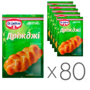 Dr. Oetker, high-speed dry yeast, 7 g, pack of 80 pcs.