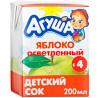Агуша, 200 мл, Детский сок, Яблоко