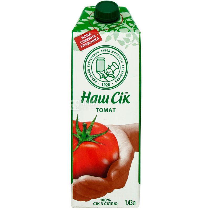 Наш Сок, Томатный, 1,43 л, Сок натуральный, с солью