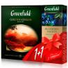 Greenfield Golden Ceylon, Чай чорний, 100 шт. x 2 г + Greenfield Blueberry Nights, Чай чорний, 25 шт. x 2 г