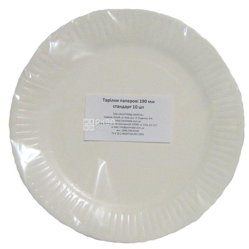Промтус, 10 шт., 190 мм, тарелка бумажная, Ламинированная, м/у