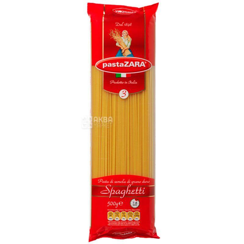 Pasta Zara Spaghetti №3, 500 г, Макароны Спагетти классические Паста Зара