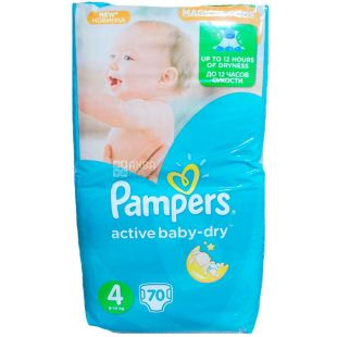 Pampers, 4/70 pcs. 7-14 kg, diapers, Active Baby Midi Jumbo Pack