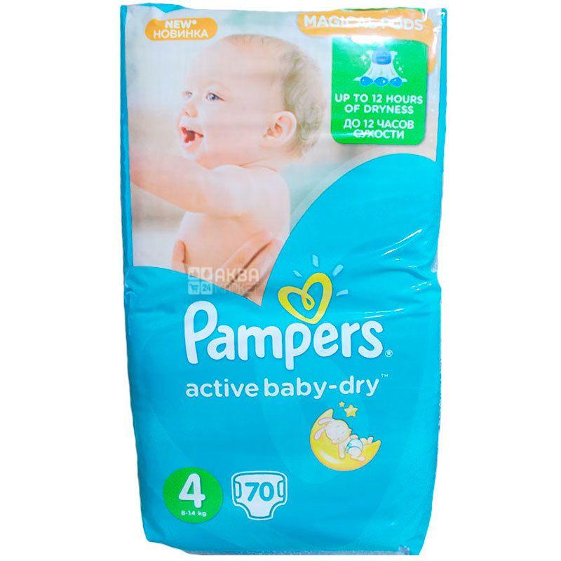 Pampers, 4 / 70 шт. 7-14 кг, підгузники, Active Baby Midi Jumbo Pack
