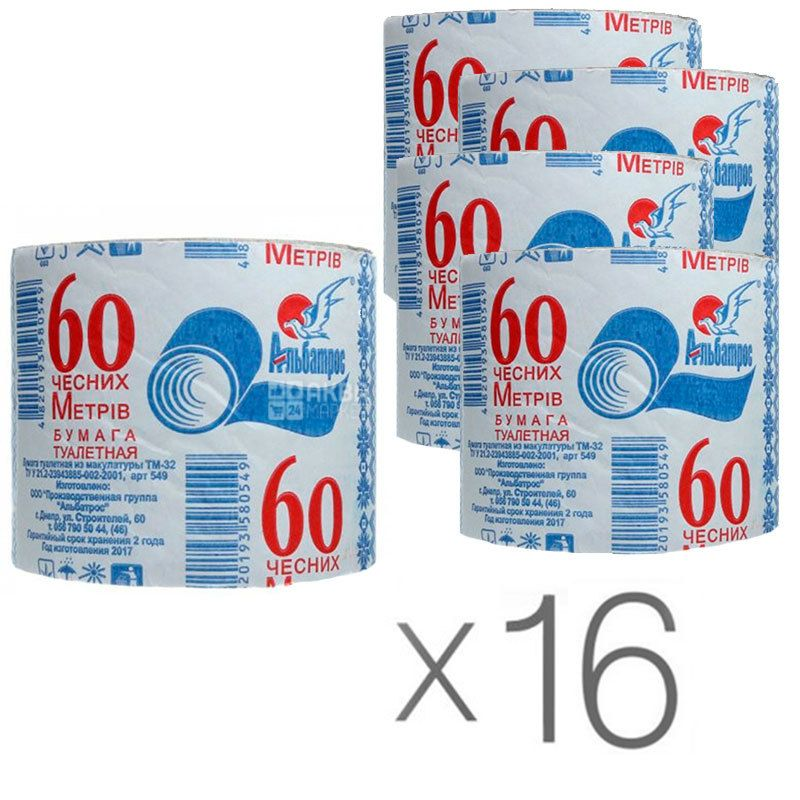 Альбатрос, Упаковка 16 шт. по 60 м, Туалетная бумага, 1-слойная