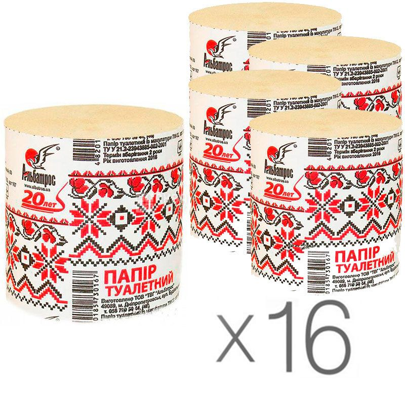 Альбатрос, Упаковка 16 шт., Туалетная бумага, 1-слойная