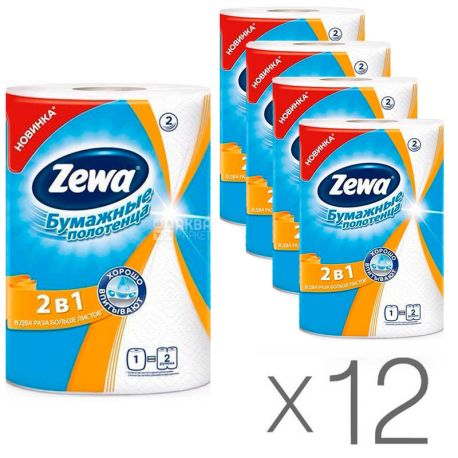 Zewa, 12 упаковок по 1 рул., Бумажные полотенца Зева, 2-х слойные, 28 м, 120 листов, 13х13 см