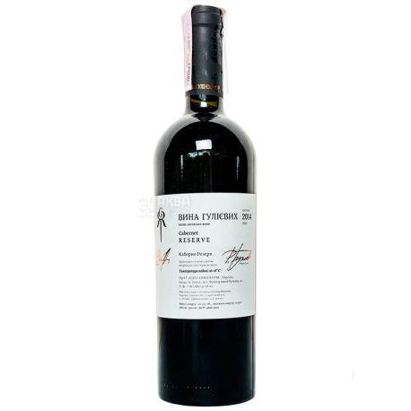 Вина Гулієвих Cabernet Reserve, Вино красное сухое, 0,75 л