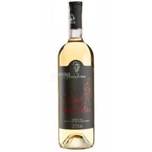 Giuseppe Sedilesu, Granazza 2016, Вино белое сухое, 0,75 л