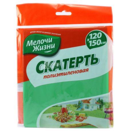 Мелочи Жизни, Скатерть полиэтиленовая, светло-зеленая, 120х150 см