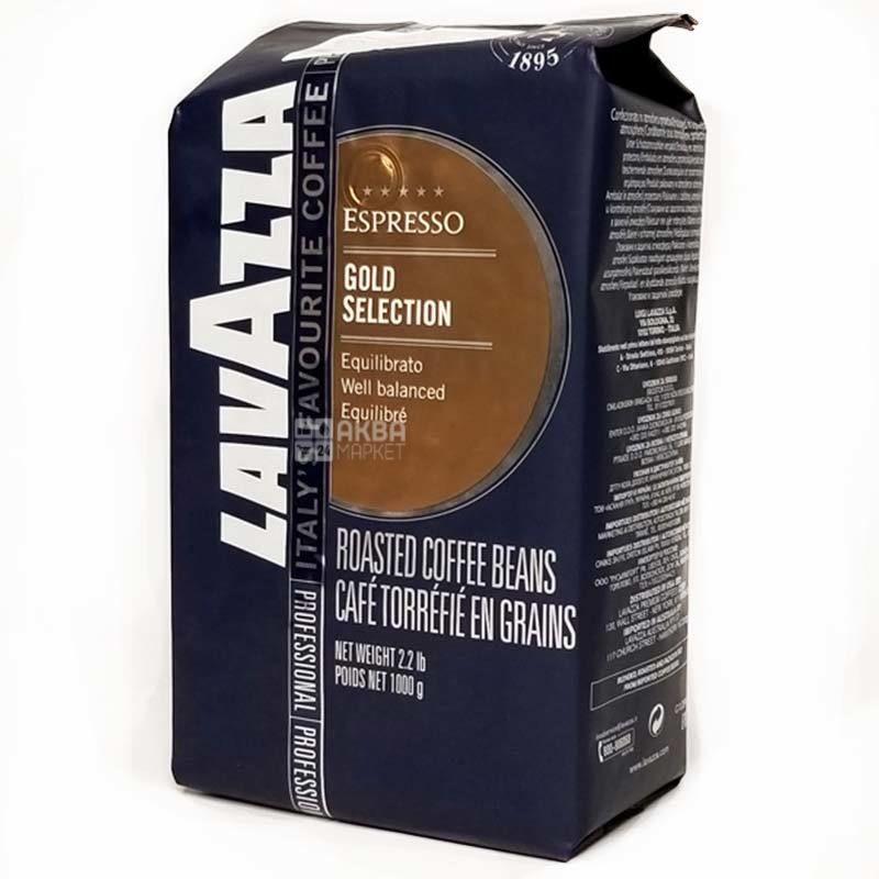 Lavazza Gold Selection, Кофе в зернах, 1 кг