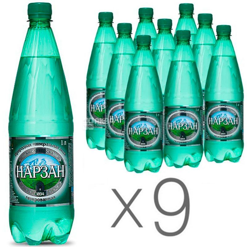 Нарзан, 1л, Упаковка 9 шт., Вода минеральная сильногазированная, ПЭТ