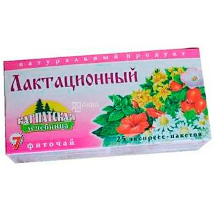 Карпатська лічниця, Чай Лактаційний, 25 пак., Фіточай для годуючих мам
