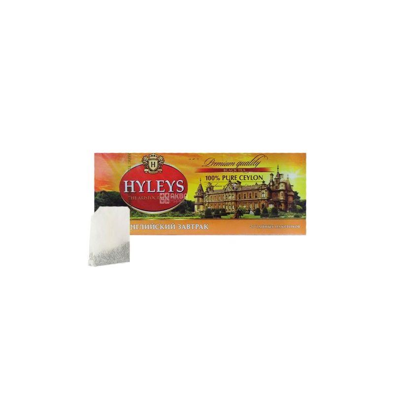 Hyleys English Breakfast Tea, 20 пак, Чай чорний Хейліс, Англійський сніданок