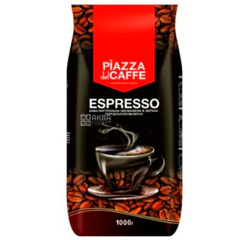 Piazza del Caffe Espresso, Кофе в зернах, 1 кг