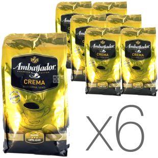 Ambassador Crema, 1 кг, Упаковка 6 шт., Кофе в зернах Амбассадор Крема