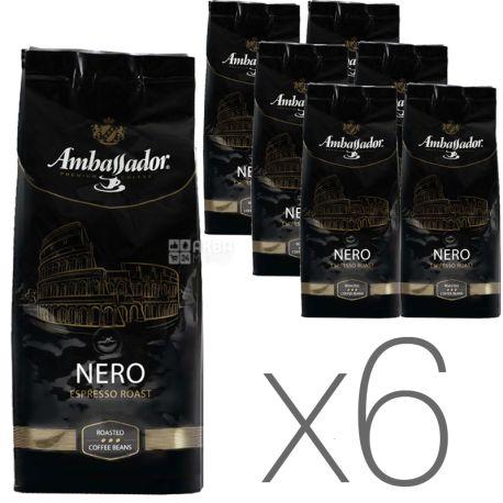 Ambassador Nero, 1 кг, Упаковка 6 шт., Кава в зернах Амбассадор Неро