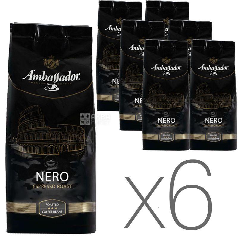 Ambassador Nero, 1 кг, Упаковка 6 шт., Кофе в зернах Амбассадор Неро