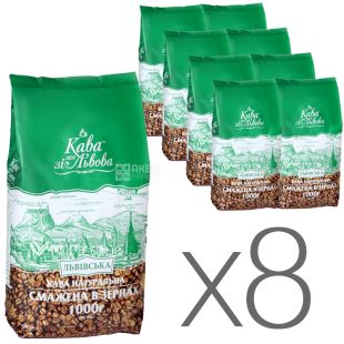 Coffee from Lvov, Lviv, Coffee beans, 1 kg, Packing 8 pcs.