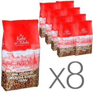Кава зі Львова, Еспрессо, 1 кг, Кава середнього обсмаження, в зернах, Упаковка 8 шт.