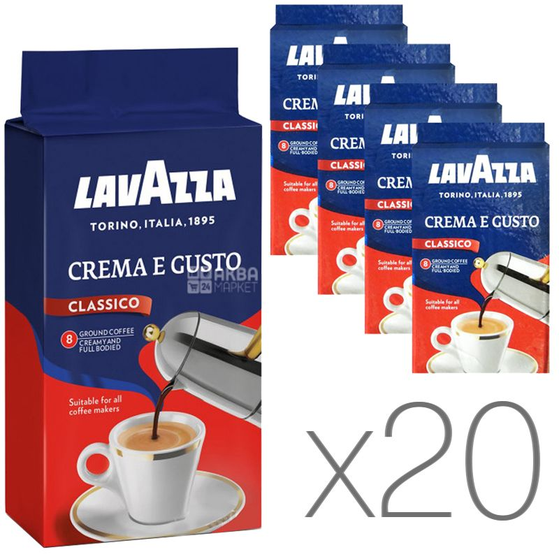 Lavazza Crema e Gusto, Кофе молотый, 250 г, Упаковка 20 шт.