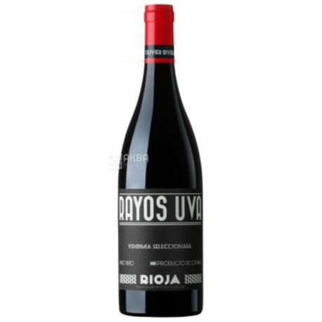 Rayos Uva, Olivier Riviere, Вино красное сухое, 0,75 л