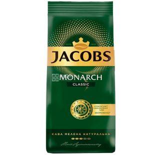 Jacobs Monarch Classic, 225 г, Кофе Якобс Монарх Классик, средней обжарки, молотый