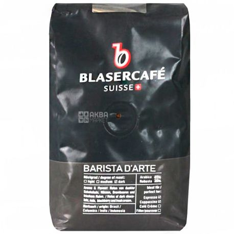 BlaserCafe, Barista D'arte, 250 г, Кава Блазер, Бариста Д'Арте, темного обсмаження, в зернах