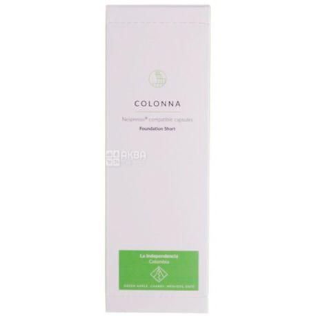 Colonna, Foundation, 10 шт., Колона, Фаундейшн, Кава в капсулах, з фруктово-цитрусовим присмаком