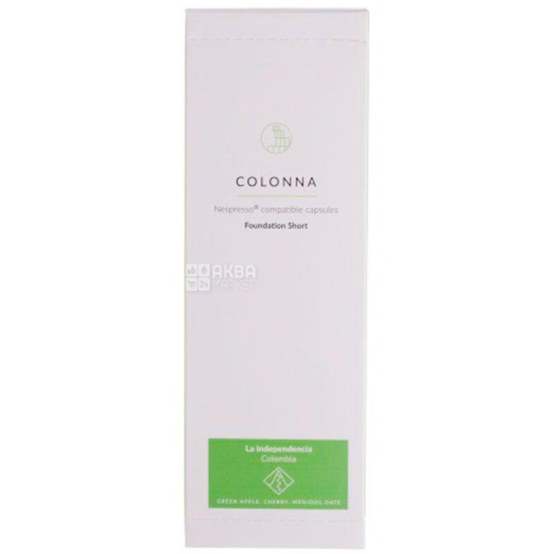 Colonna, Foundation, 10 шт., Колонна, Фаундейшн, Кофе в капсулах, с фруктово-цитрусовым послевкусием