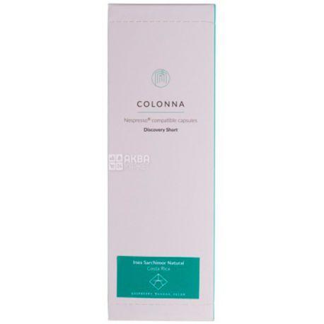 Colonna, Discovery, 10 шт., Колона, Діскавері, Кава в капсулах, з фруктово-ягідним смаком