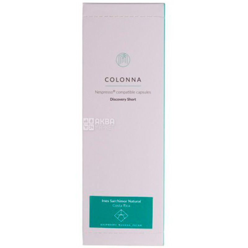Colonna, Discovery, 10 шт., Колонна, Дискавери, Кофе в капсулах, с фруктово-ягодным вкусом