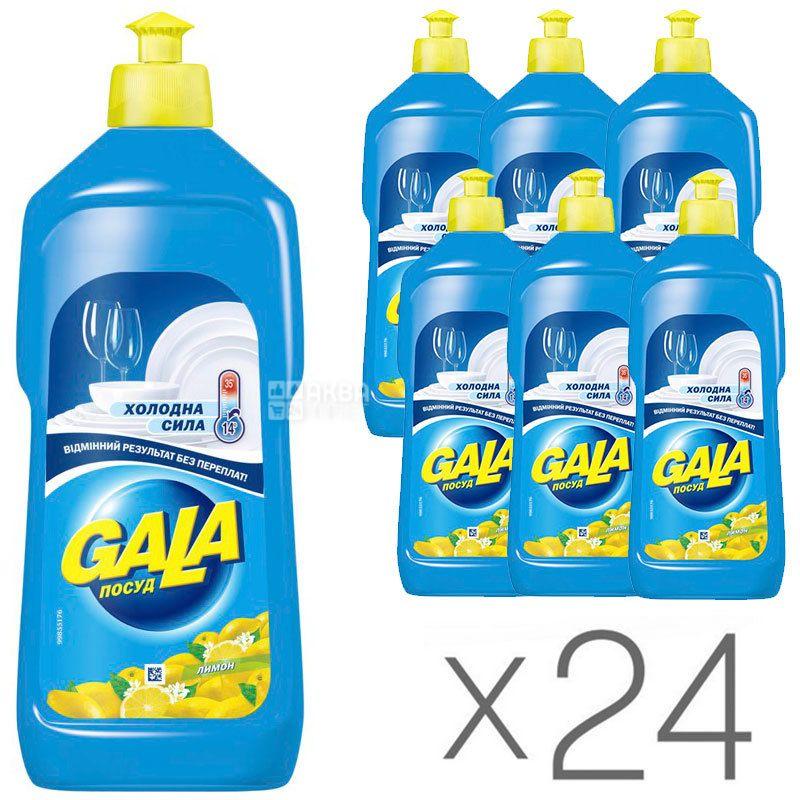 Gala, Жидкое средство для мытья посуды, Лимон, 0,5 л, Упаковка 24 шт.