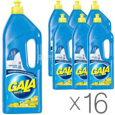 Gala, Лимон, 1 л, Упаковка 16 шт., Жидкое средство для мытья посуды