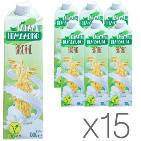 Идеаль Немолоко, Овсяное, 2,5%, 1 л, Молоко ультрапастеризованное, безлактозное, Упаковка 15 шт.
