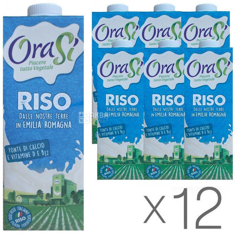 OraSi, Riso, 1л, ОраСі, Рисовий напій, з вітамінами і кальцієм, Упаковка 12 шт.