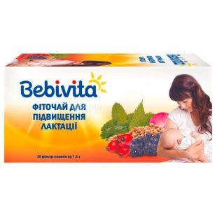 Bebivita, Фіточай для лактації, 20 пак., Чай Бебівіта для годуючих мам