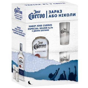 Jose Cuervo Especial Silver, Текила, 0,7 л + 2 шота