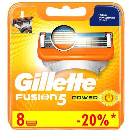 Gillette Fusion Power, 8 шт., Сменные картриджи для бритья