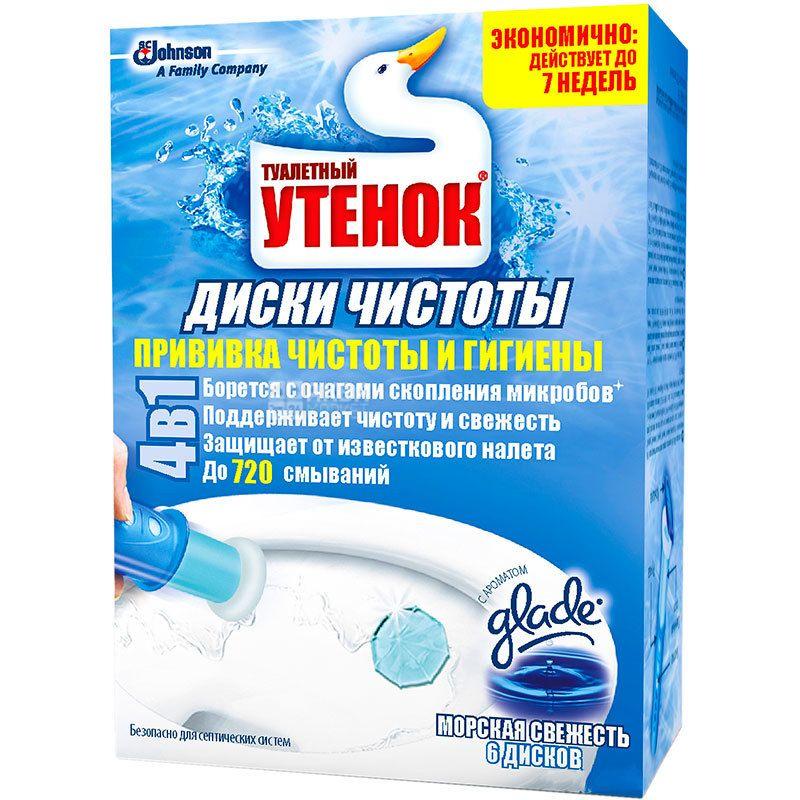 Туалетный Утенок, 1 уп. х 6 шт, Диски чистоты для унитаза, Морская свежесть