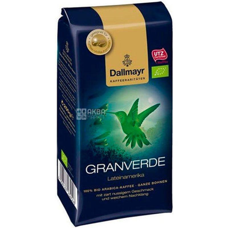Dallmayr, Granverde, 250 г, Кофе Далмайер Грандверде, средней обжарки, в зернах