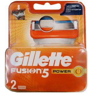 Gillette, 2 шт., картриджі, Fusion Power