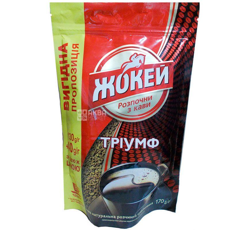 Жокей Триумф, 170 г, Кофе растворимый