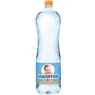 Малятко, 1,5 л, Вода детская негазированная, с первых дней жизни, ПЭТ
