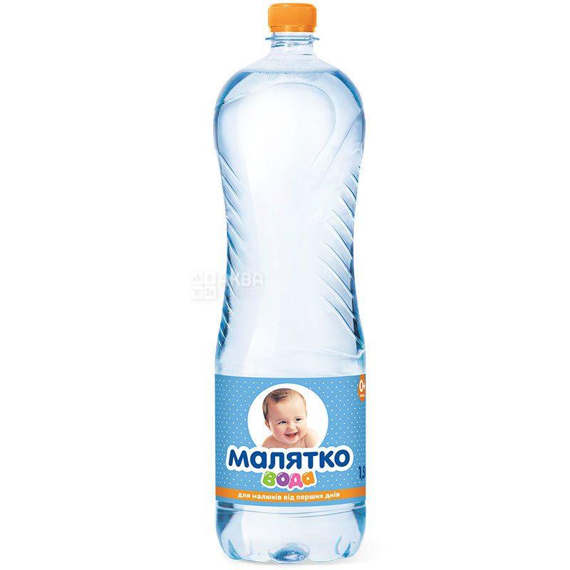 Малятко, 1,5 л, Вода дитяча негазована, з перших днів життя, ПЕТ, ПЕТ